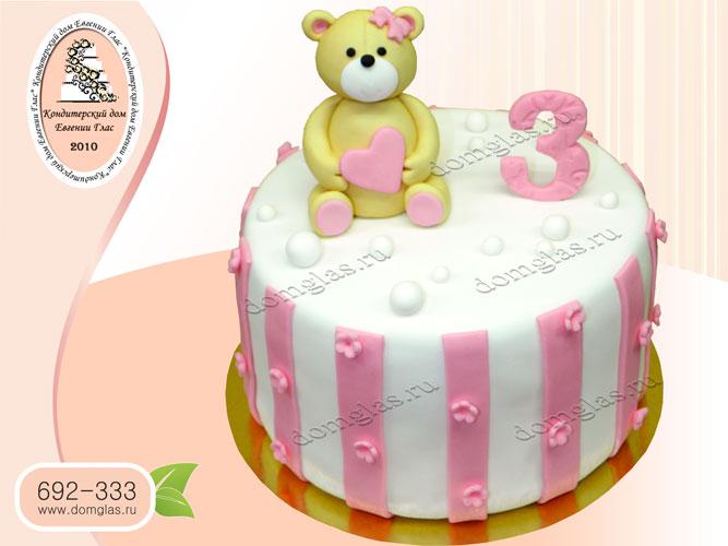 торт детский мишка сердце три года