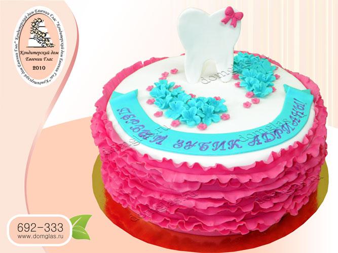 торт детский первый зуб