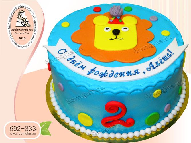 торт детский лев колпак