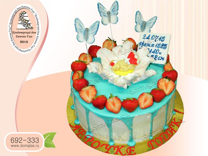 торт детский младенец бабочки клубника глазурь