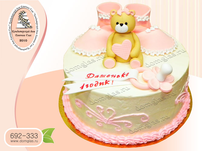 торт детский мишка кремовый