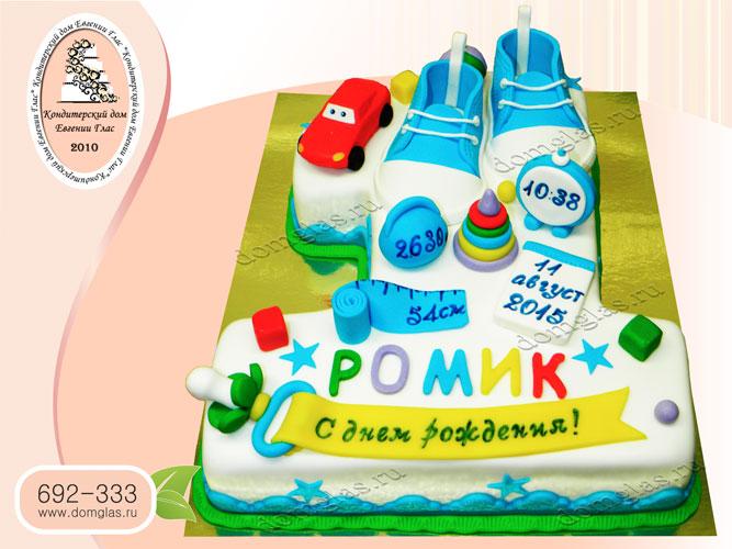 торт детский один годик