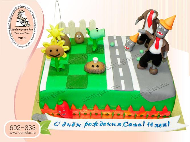 торт детский растения против зомби игра