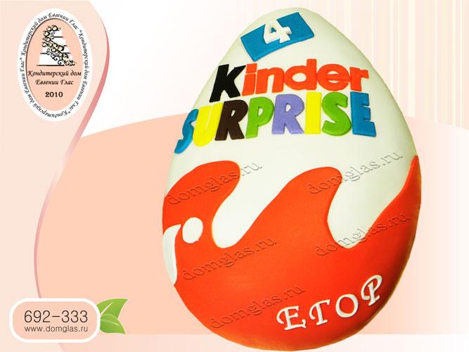 торт детский киндер сюрприз плоский