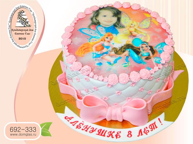 торт детский фотопечать феи винкс