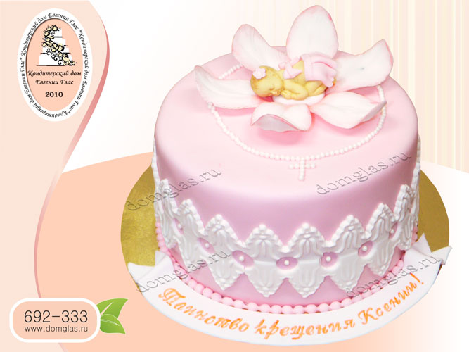 торт детский на крещение младенец в цветке