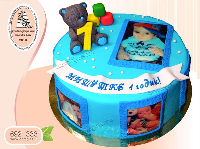 торт детский на годик фотографии