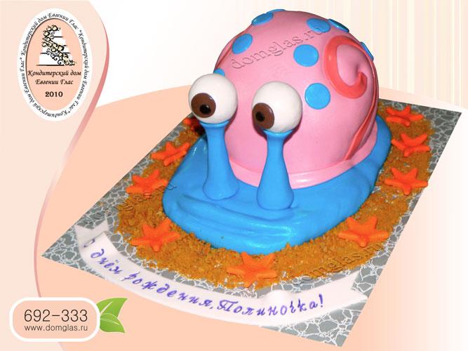 торт детский 3-Д улитка