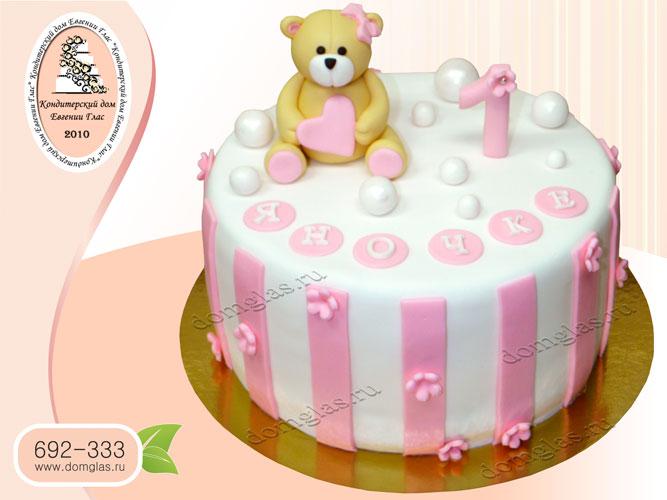торт детский на годик с мишкой