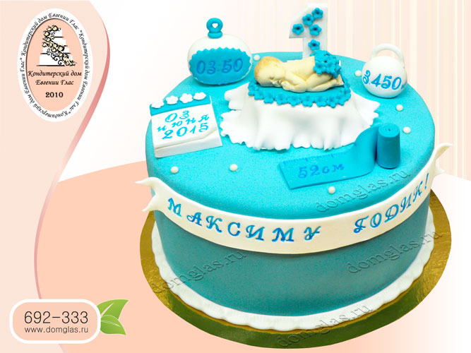 торт детский метрики младенец