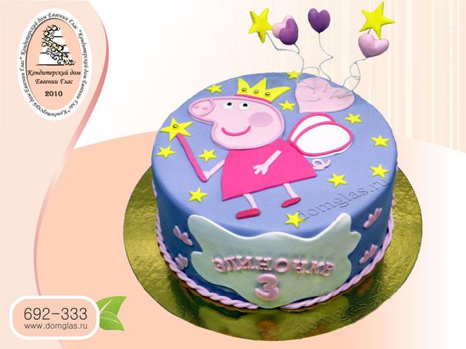 торт детский свинка пеппа аппликация