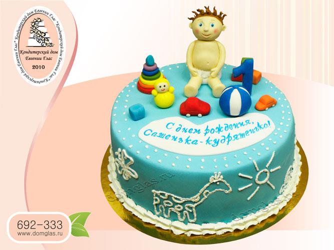 торт детский на годик рисунок кремом