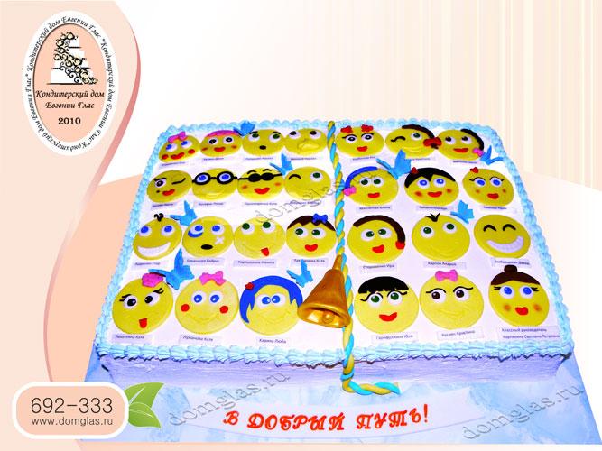 торт детский на первый/последний звонок