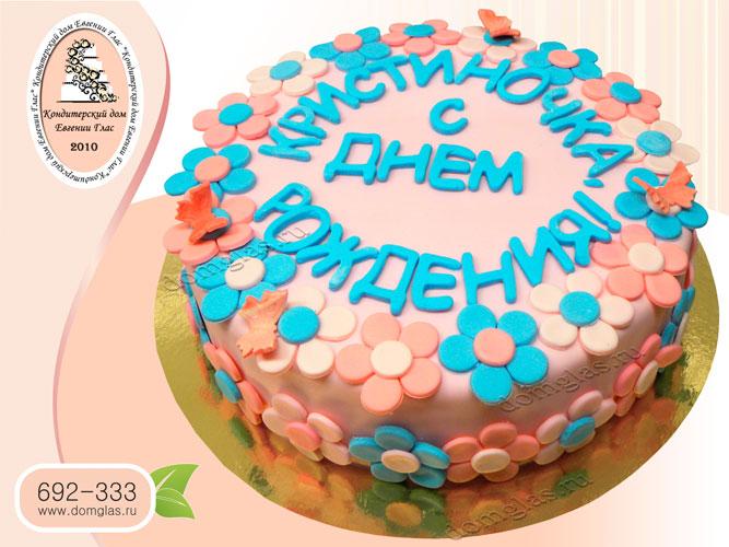 торт детский розовый с цветами