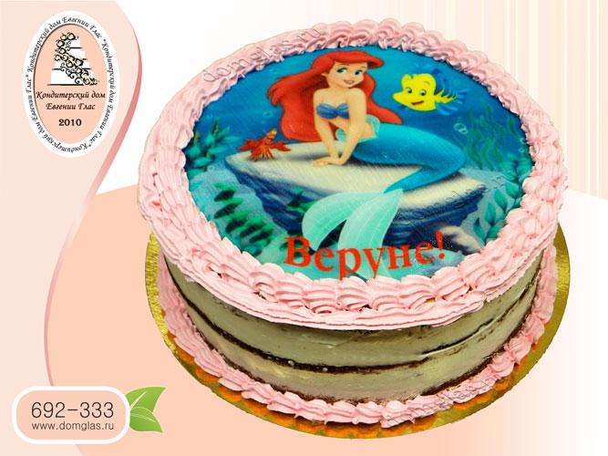 торт детский голый фотопечать русалочка Ариэль