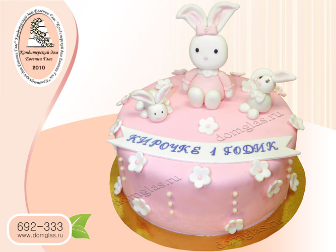 торт детский зайчики