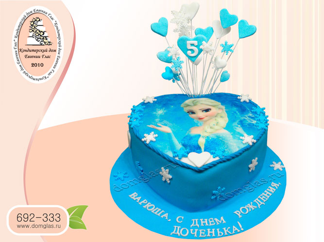 торт детский холодное сердце Эльза