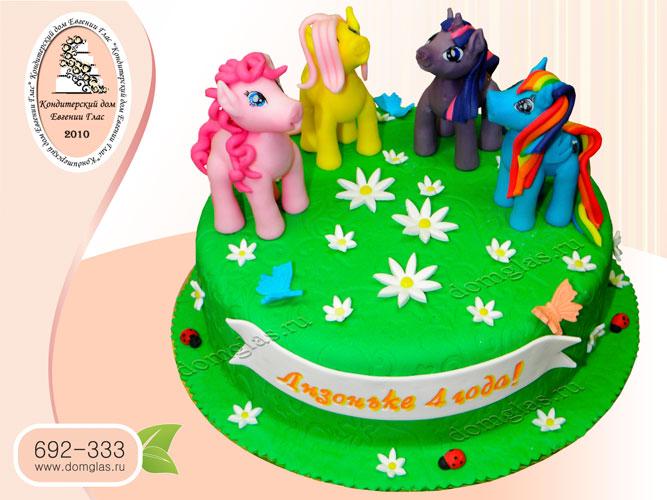 торт детский пони радуга искорка пинки пай