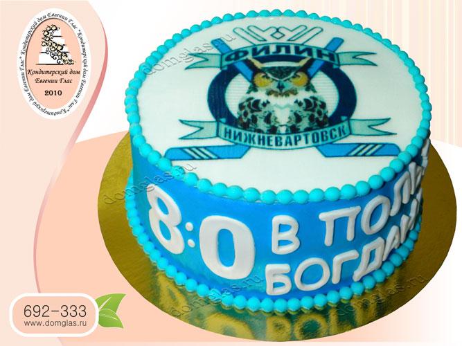 торт детский логотип хоккейный клуб