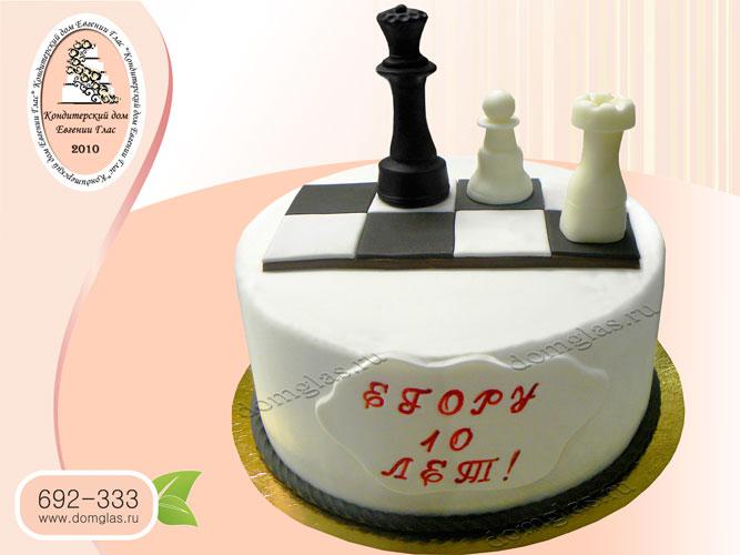 торт детский шахматы ферзь пешка тура