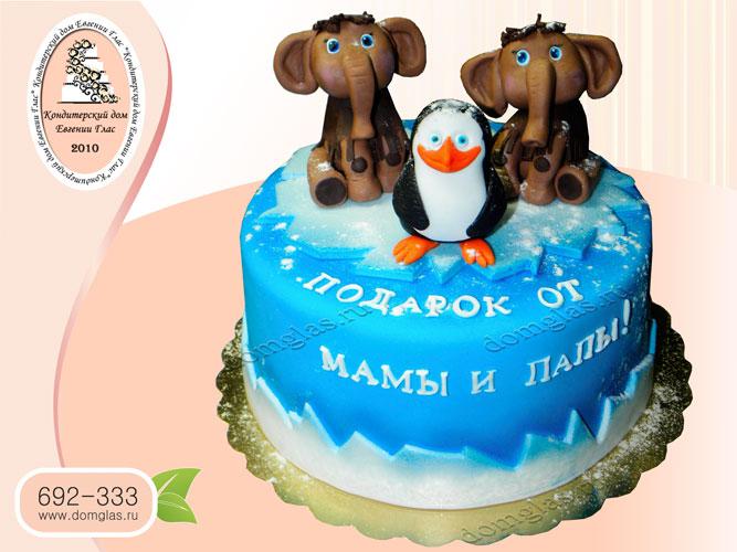 торт детский мамонтята пингвин на льдине