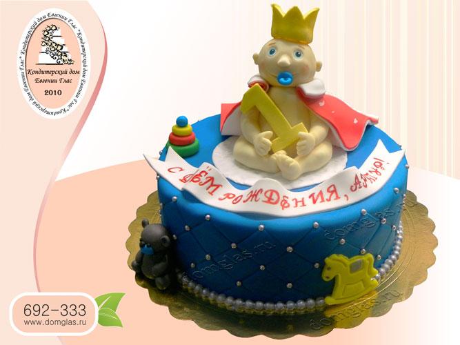 торт детский младенец король в короне