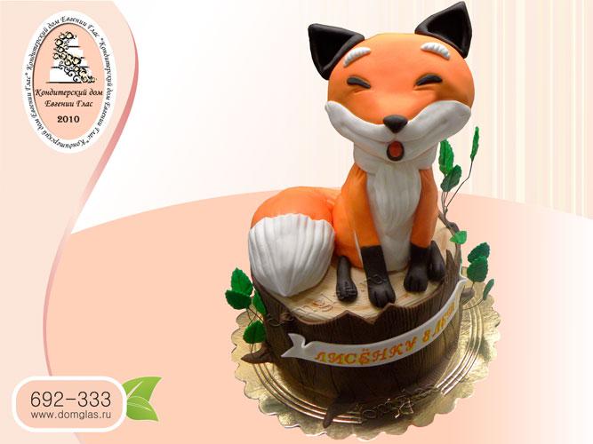 торт детский лисичка на пеньке