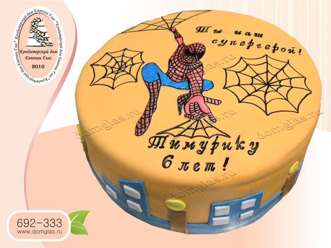 торт детский человек паук