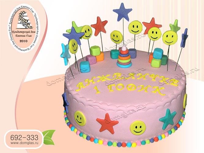 торт детский смайлики кубики игрушки розовый