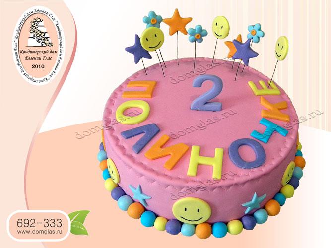 торт детский смайлики звездочки цветочки розовый