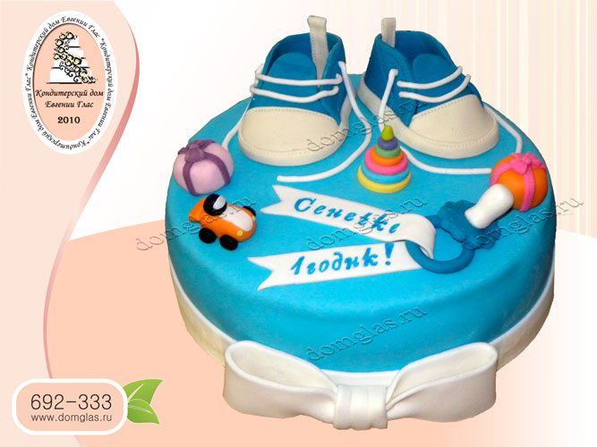 торт детский кеды машинка игрушки