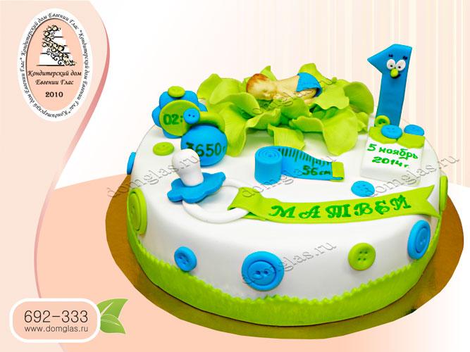 торт детский младенец в капусте соска