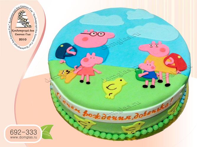 торт детский свинка пеппа семья поход