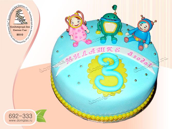 торт детский уми зуми