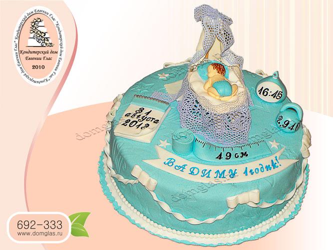 торт детский ребенок колыбель