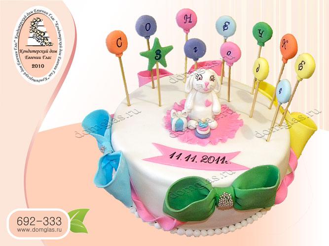 торт детский зайчик шарики бантики