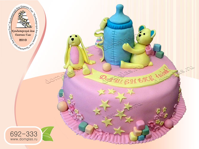 торт детский игрушки мишка заяц бутылочка