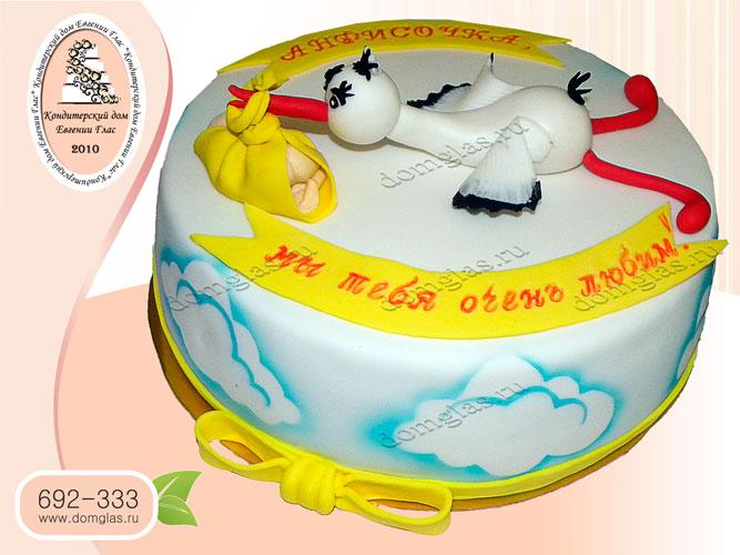 торт детский аист младенец