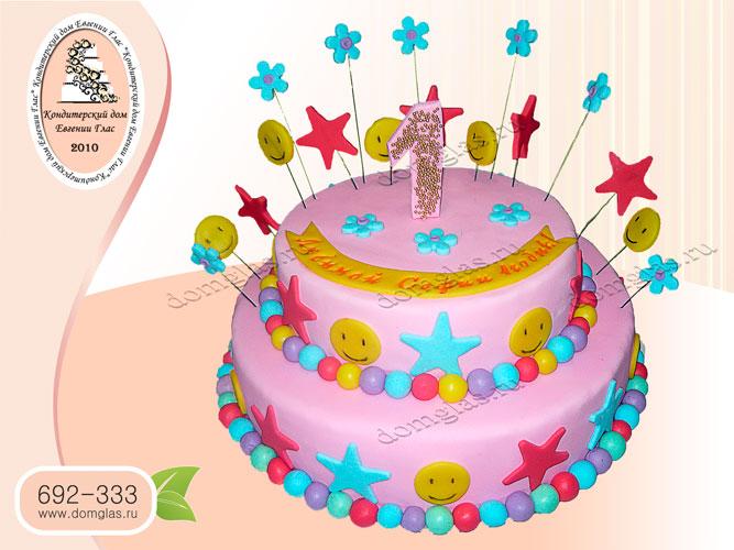 торт детский один год звездочки шарики