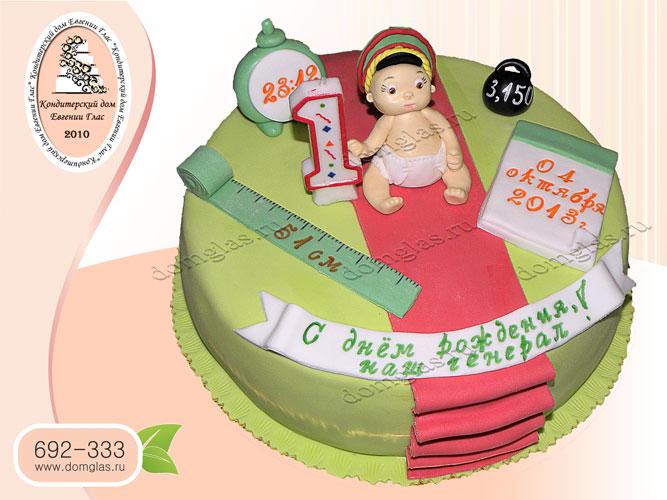 торт детский малыш генерал сантиметр игрушки