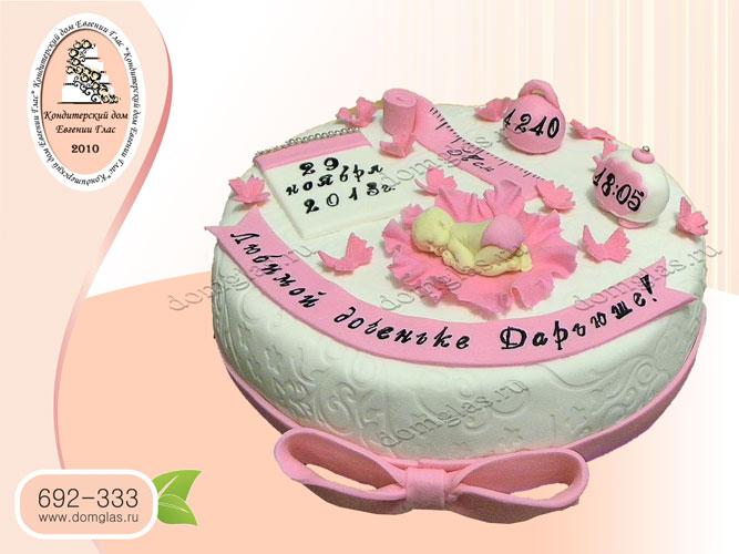 торт детский младенец дата рождения вес