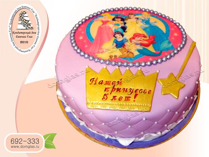торт детский принцесы диснея принт