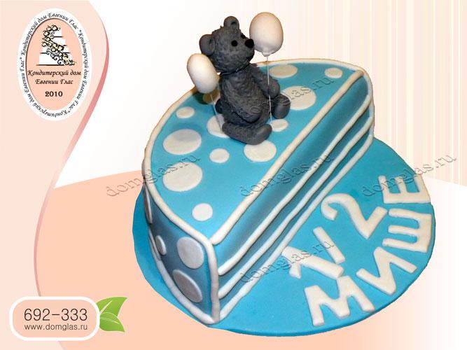 торт детский мишка шарики
