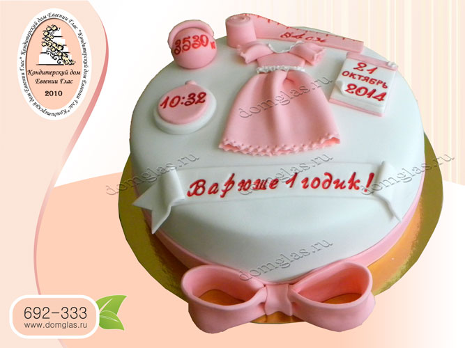 торт детский девочке годик платье сантиметр вес