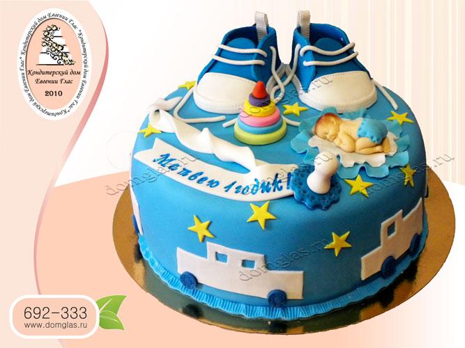 торт детский мальчику годик младенец игрушки кеды