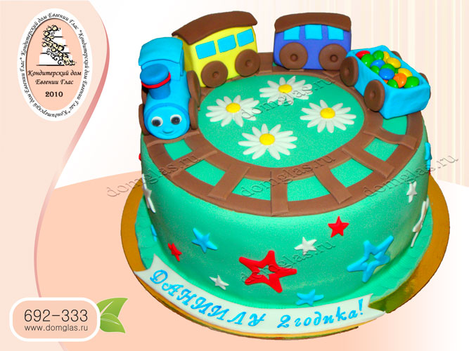 торт детский паровозик ромашки звезды