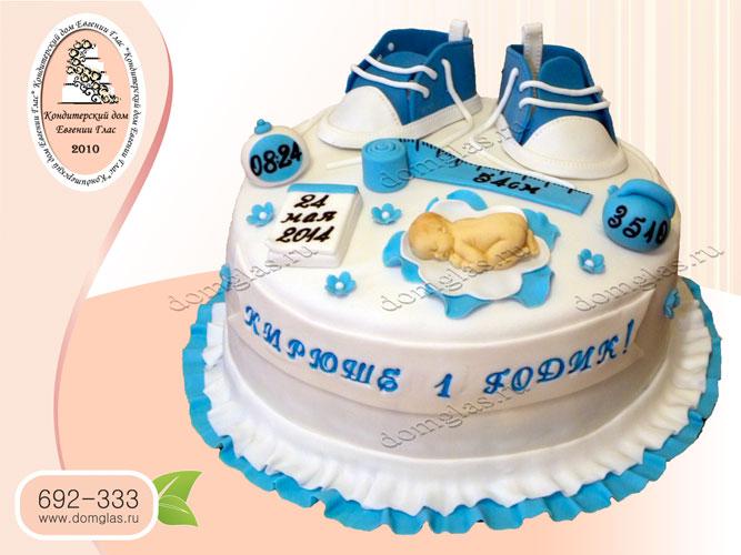 торт детский годик младенец кеды