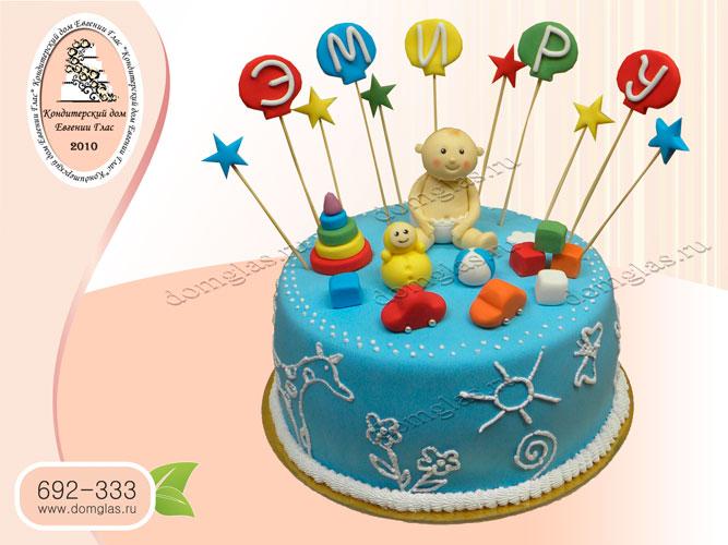 торт детский ребенок игрушки шарики звезды