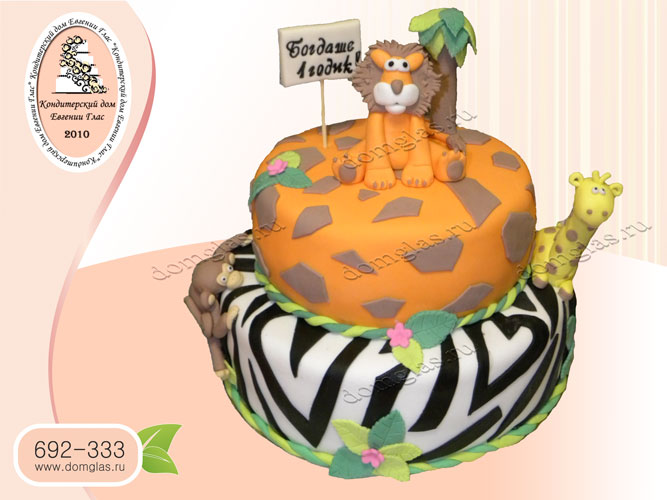 торт детский двухъярусный африка лев обезьяна