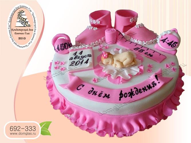 торт детский годик младенец босоножки